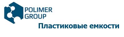 Полимер Групп
